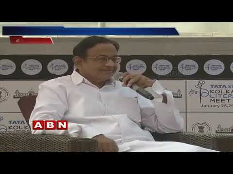 Congress Has Not Declared Rahul Gandhi Its PM Candidate : P Chidambaram