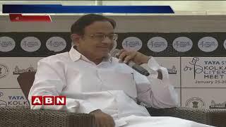 Congress Has Not Declared Rahul Gandhi Its PM Candidate : P Chidambaram