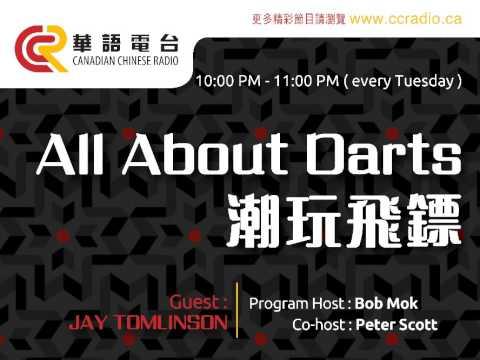 All About Darts 潮玩飛鏢 08-04-15