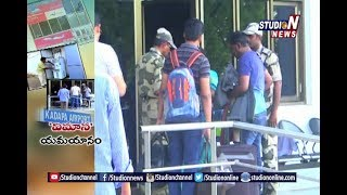 Travelers Face Problems In Kadapa Airport