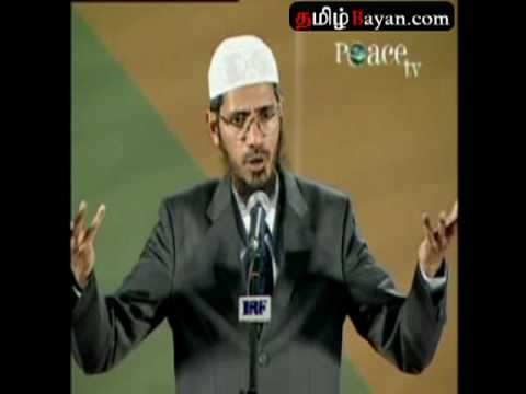 Part-25 (question&answer) Similarities-between-hinduism-and-islam-in-tamil-by-zakir-naik video