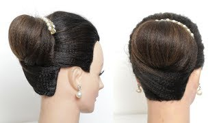 Easy Juda Hairstyle. Bridal Bun For Long Medium Hair