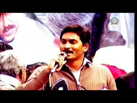 rajuvayya nuvu ravaya a song by j.rajesh ysr song