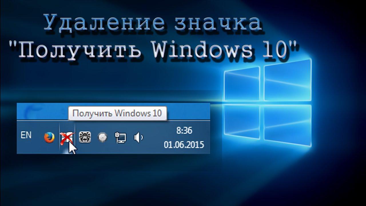 как удалять видео с windows phone