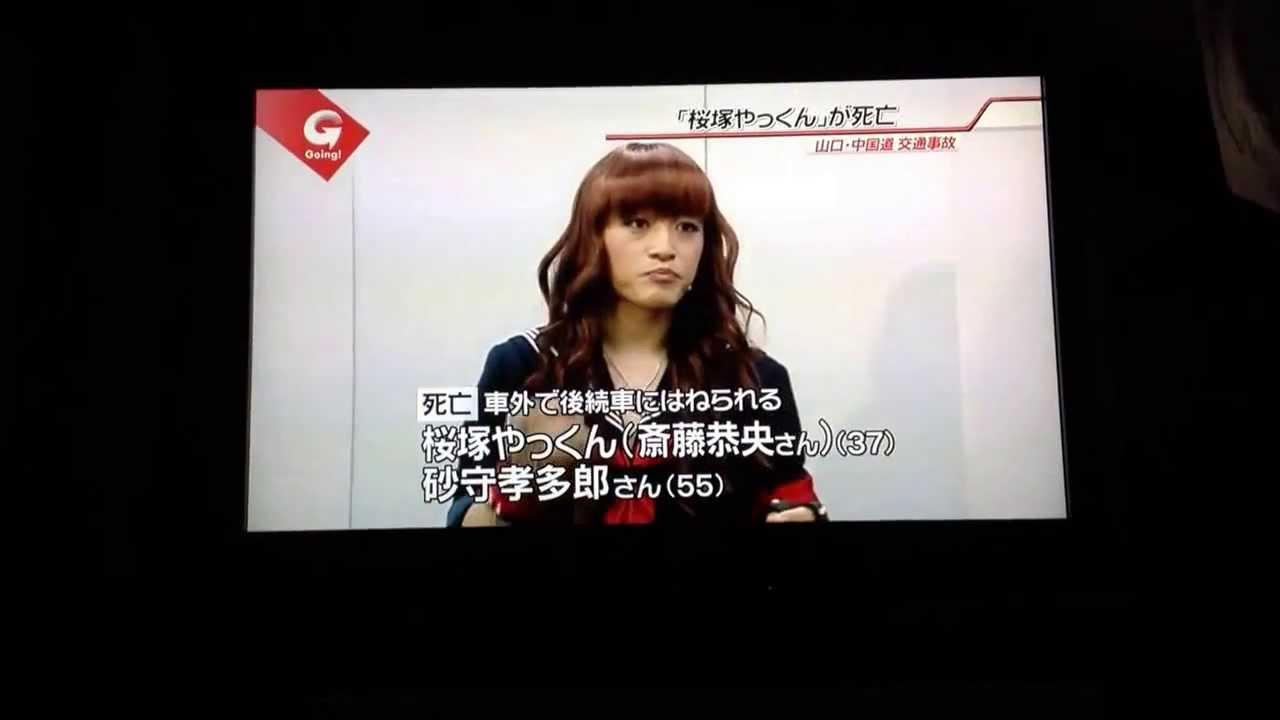 桜塚やっくんの画像 p1_30