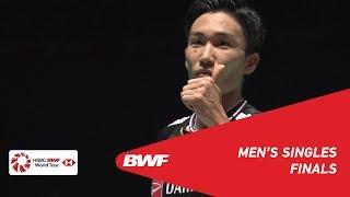 DAIHATSU YONEX Japan Open 2019 | Finals MS Highlights | BWF 2019
