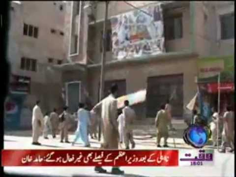 Waqt News Headlines 06:00 PM 19 June 2012