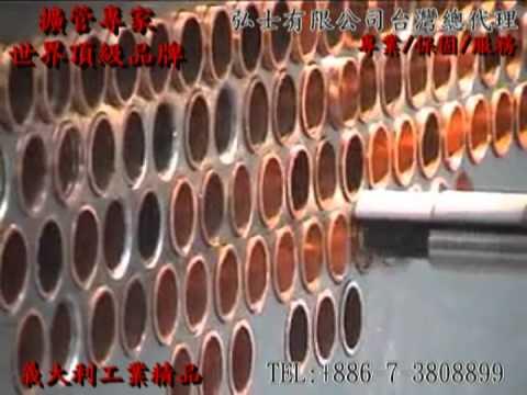Экспандер для медно-алюминиевый теплообменник купить теплообменник в котле гелиос