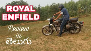 Royal Enfield CLASSIC 350 review in telugu | gunmetal grey | price