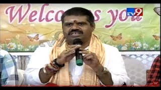 YCP Avanthi Srinivas Press Meet || LIVE