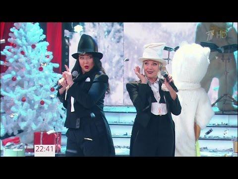 Лолита & Лайма Вайкуле - Белые медведи