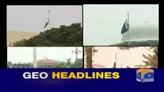 Geo Headlines - 07 PM - 15 July 2018