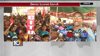 Anganwadi Employees Protest at Kakinada Collector Office | East Godavari