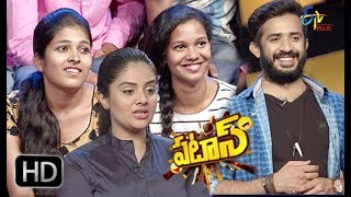 Patas| 2nd July 2018 | Full Episode 806 | ETV Plus