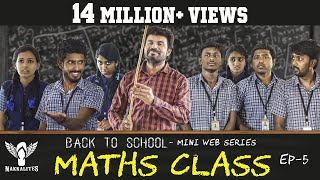 MATHS PERIOD - Back to School - Mini Web Series - Season 01 - EP 05 #Nakkalites