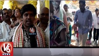 Devotees Rush At Komuravelli Mallanna Temple | Siddipet