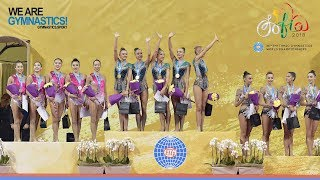 2018 Rhythmic Worlds, Sofia (BUL) - HIGHLIGHTS GROUP APPARATUS FINAL 5 HOOPS