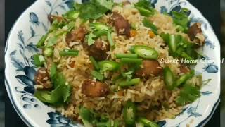 FAST FOOD STYLE CHICKEN FRIED RICE || CHICKEN RICE || VARIETY RICE|| LUNCH BOX RECIPE