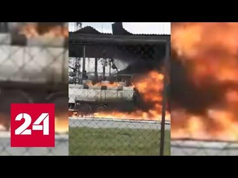 Взрыв на нефтебазе в Челябинске сняли на видео - Россия 24