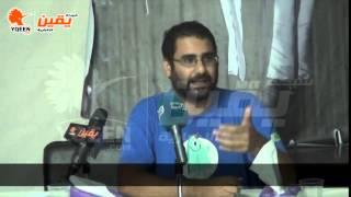 يقين| علاء عبد الفتاح  يتحدث عن اختطاف الطالب عمرو ربيع وعبد الرحمن كمال
