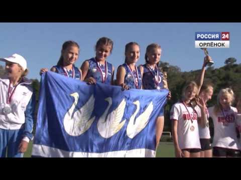 Закрытие IV Президентских спортивных игр школьников