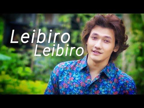 Leibiro Leibiro || Sushant RK & Reshmi (Bitan Chongtham) || Official Song Release 2018