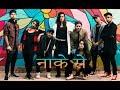 CITY SLUMS Exult Yowl Remix Divine And Rajakumari Mokshda Choreography Ft H V C Mansi Aakanksha mp3