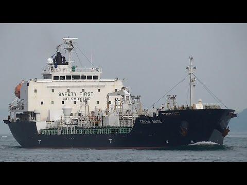 CRANE ARGO Oil product tanker 白油タンカー鶴見サンマリン 関門海峡 2015-NOV