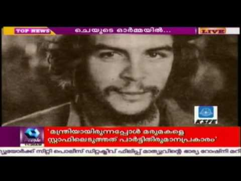49 Years After 'Che'