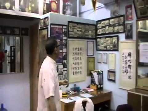 WING TSUN LEUNG TING INTERVIEW IN HONGKONG PART 5