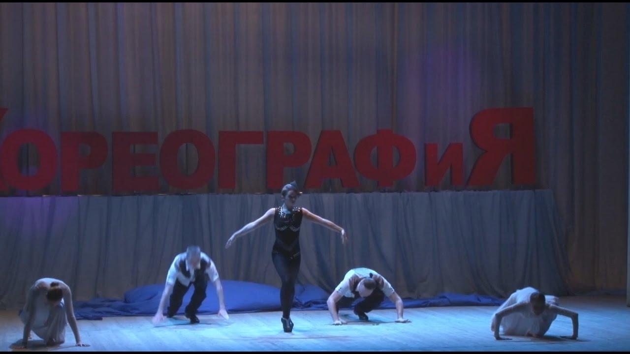 Состоится конкурс хореографов