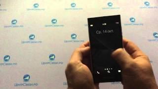 Обзор BlackBerry Leap от магазина ЦЕНТР СВЯЗИ