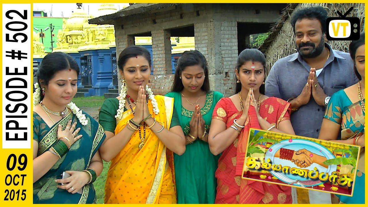 Kalyana Parisu | Tamil Serial | Episode 502 | 09/10/2015