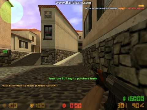 Counter Strike 1 6 дуэль 2 на 2