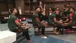 Oporadhi | Bangladesh National Cricket Team | Bangla New Song 2018 | Official Cover Song of BCB