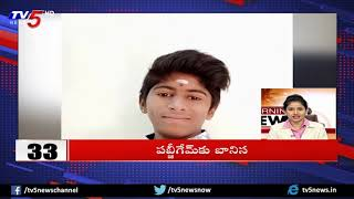 Superfast News | 10 Minutes 50 News | 18th April 2019