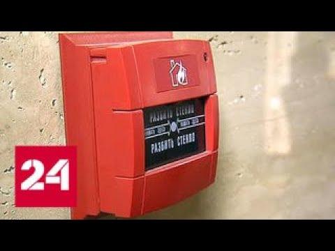 В московском ТЦ прошла внеплановая проверка систем безопасности - Россия 24