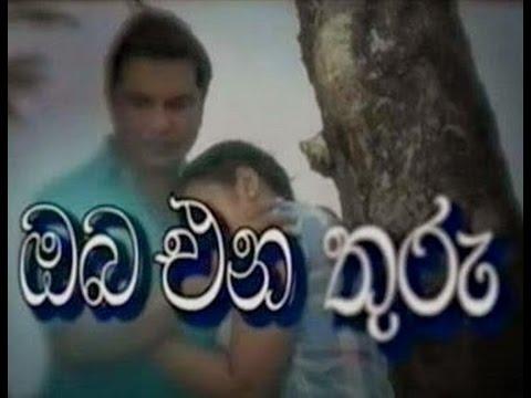 Theme Song - Oba Ena Thuru Sinhala Teledrama