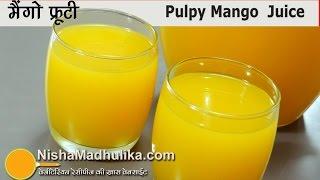 Mango Frooti- आम का पल्पी जूस - Fresh Pulpy Mango Juice