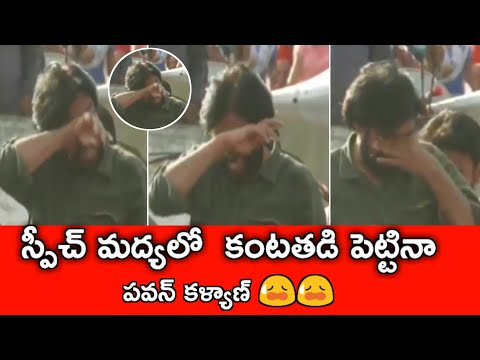 pawan kalyan heartfelt words about his fans concern || pawan kalyan emotional speech || pawan sad