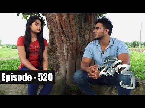 Sidu |  Episode 520 03rd August 2018