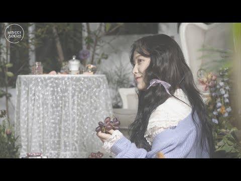 Download STATION 3 YERI 예리 '스물에게 Dear Diary' 비하인더스테이션 #2 MV Making Mp4 baru