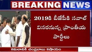 2019లో బీజేపీకి సవాల్ విసరనున్న ప్రాంతీయ పార్టీలు | Karnataka Government Formation