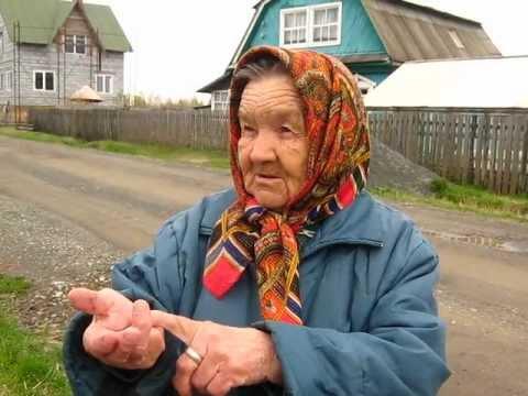 Как бабки лечат от алкоголизма