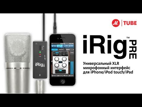 связи усиление микрофона на айфон пребольшим удовольствием Задумываетесь