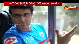Sourav Ganguly summoned by BCCI ombudsman on conflict of interest issue