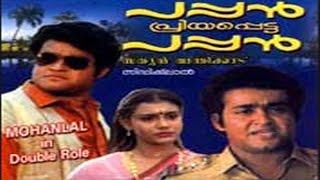 Grandmaster - Pappan Priyappetta Pappan - Malayalam Full Movie