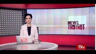 English News Bulletin – Nov 17, 2018 (9 pm)