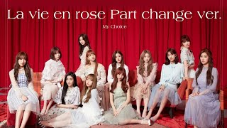 [마이쵸이스 아이즈원 커버보컬팀] 라비앙로즈 (La Vie En Rose) part change ver.