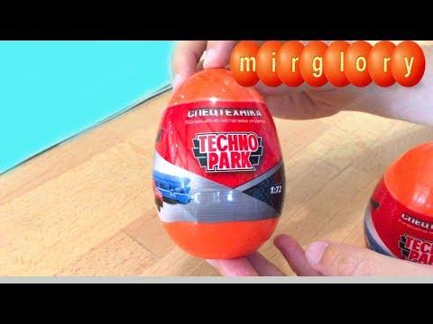Видео для Детей Открываем Сюрпризы Техно Парк Спецтехника Игрушки Машинки mirglory